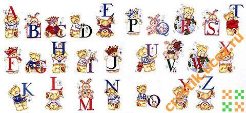 Алфавит «Медвежата» - схемы вышивки