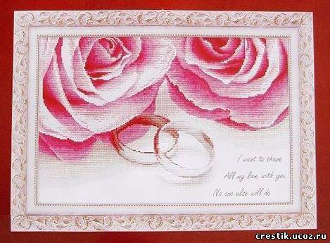 вышивала свадебную метрику