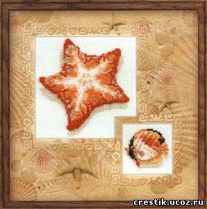 Морская звезда - схема вышивки