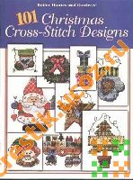 Скачать 101 Christmas Gross-Stitch Designs