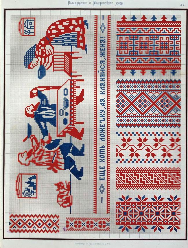 крестом украинские узоры